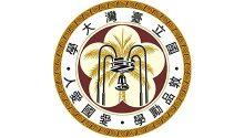 National Taiwan University_
